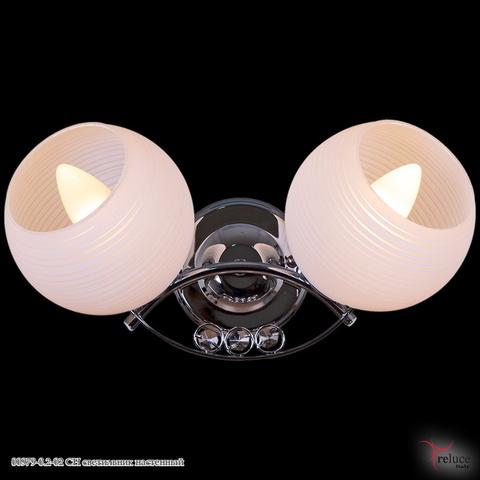 00979-0.2-02 CH светильник настенный