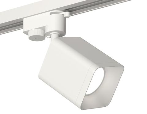 Комплект трекового светильника XT7812001 SWH белый песок MR16 GU5.3 (A2520, C7812, N7701)