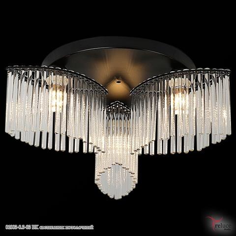 01003-0.3-03 BK светильник потолочный