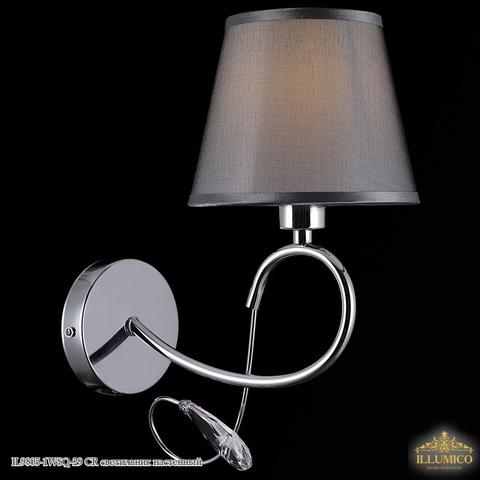 IL9805-1WSQ-29 CR светильник настенный