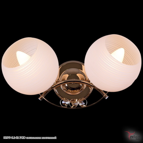 00979-0.2-02 FGD светильник настенный