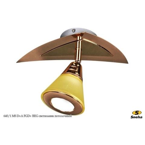 640/1 MS D+A FGD+ BEG светильник потолочный
