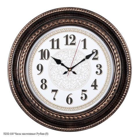 5232-110 Часы настенные