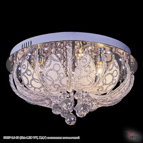 05637-0.3-05 (E14+LED WT, ПДУ) светильник потолочный