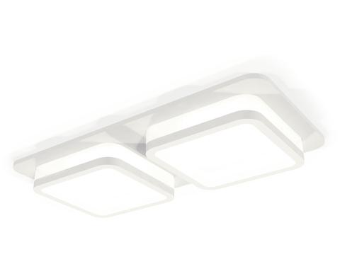 Комплект встраиваемого светильника с акрилом XC7905012 SWH/FR белый песок/белый матовый MR16 GU5.3 (C7905, N7750)