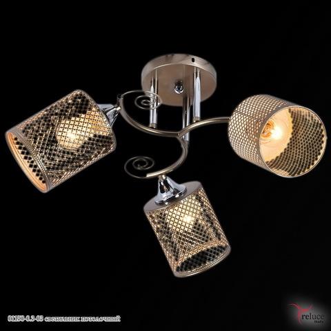 01150-0.3-03 светильник потолочный