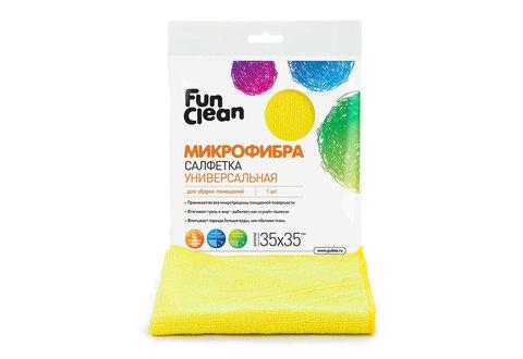Салфетка сухая из микрофибры Fun Clean универсальная для уборки помещений /35*35см/, 1шт.