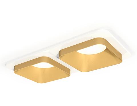 Комплект встраиваемого светильника XC7905004 SWH/SGD белый песок/золото песок MR16 GU5.3 (C7905, N7704)