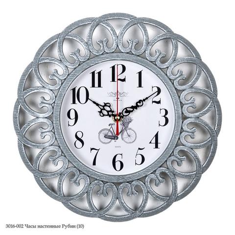 3016-002 Часы настенные