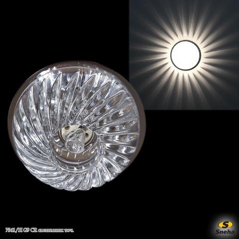 7341/H G9 CR светильник точ.