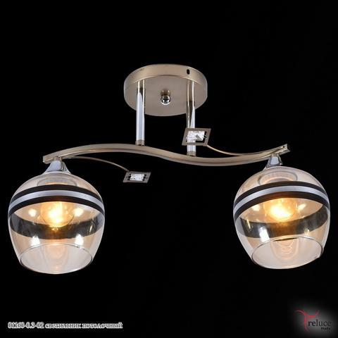 01160-0.3-02 светильник потолочный