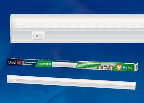 ULI-P10-18W/SPFR IP40 WHITE Светильник для растений светодиодный линейный, 560мм, выкл. на корпусе. Спектр для фотосинтеза. TM Uniel.