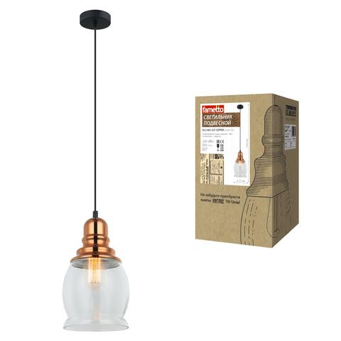 DLC-V401 E27 COPPER Светильник декоративный подвесной ТМ