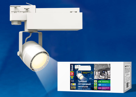 ULB-M08H-24W/WW WHITE Светильник светодиодный трековый. 24 Вт. 2000 Лм. Теплый белый свет (3200К). Корпус белый.  6*16,8 см. ТМ Uniel.