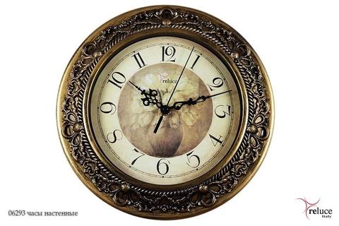 06293 часы настенные