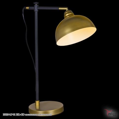 10020-0.7-01 BK+GD светильник настольный
