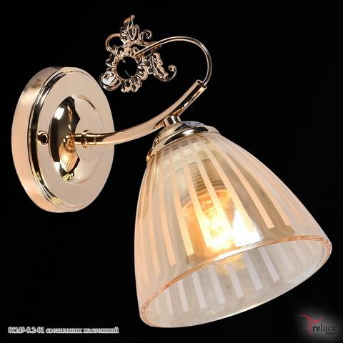 01149-0.2-01 светильник настенный
