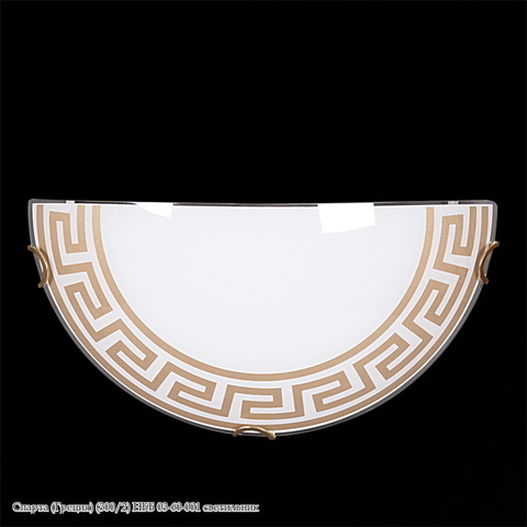 Спарта (Греция) (300/2) НББ 03-60-001 светильник