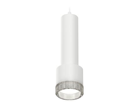 Комплект подвесного светильника с композитным хрусталем XP8110005 SWH/CL белый песок/прозрачный GX53 (A2301, C6355, A2101, C8110, N8480)