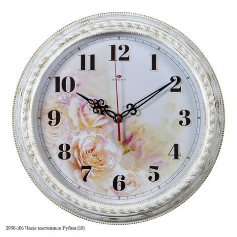 2950-106 Часы настенные