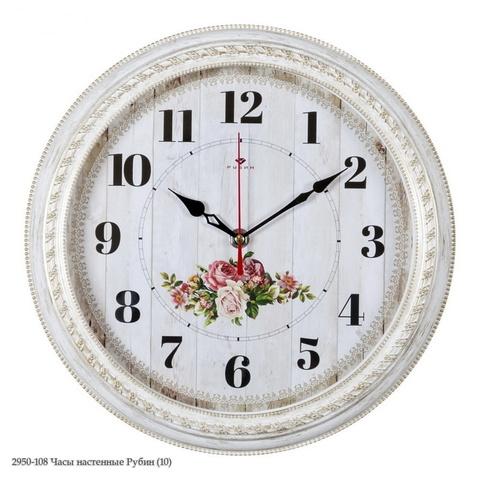 2950-108 Часы настенные