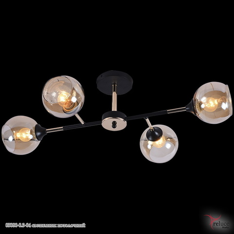 05080-0.3-04 светильник потолочный