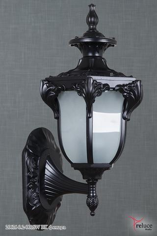 20616-0.2-001SW BK фонарь