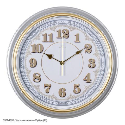 3527-139 Часы настенные