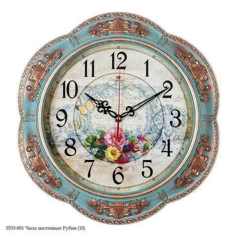 3533-001 Часы настенные