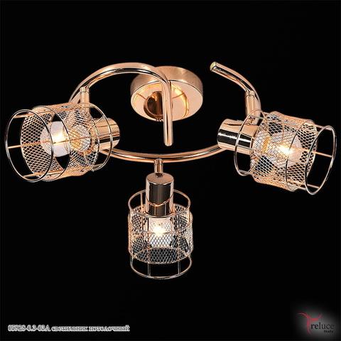 05928-0.3-03A светильник потолочный