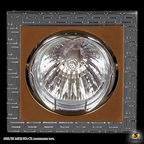 4015/E1 MR16 SG+CR светильник точ.