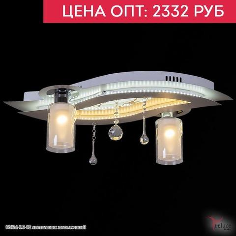 08434-0.3-02 светильник потолочный