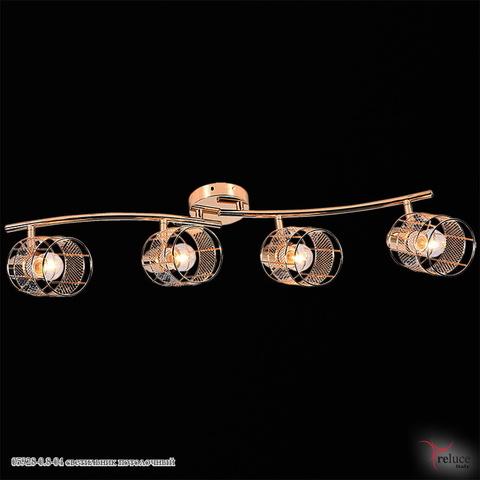 05928-0.8-04 светильник потолочный
