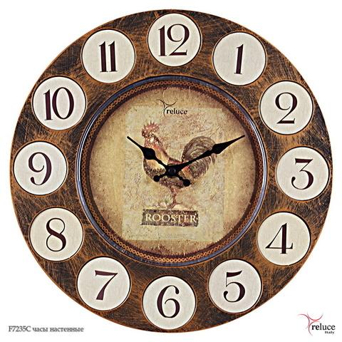 F7235C часы настенные
