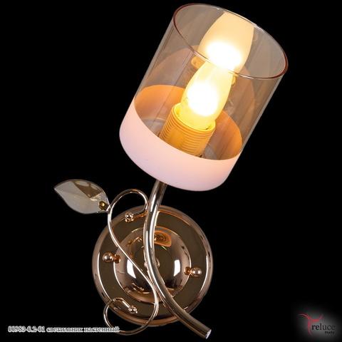 00983-0.2-01 светильник настенный