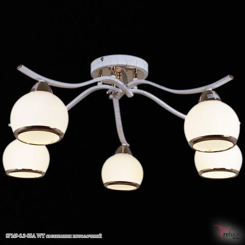 87149-0.3-05A WT светильник потолочный