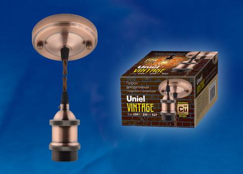 DLC-V-S22K/E27 TS/1,5M/BL BRONZE Патрон декоративный, серия «Vintage», с проводом и креплением. Материал медь. Цвет бронза. ТМ Uniel.