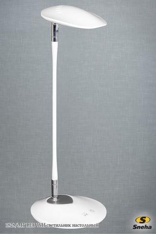 1828/MT LED WH светильник настольный