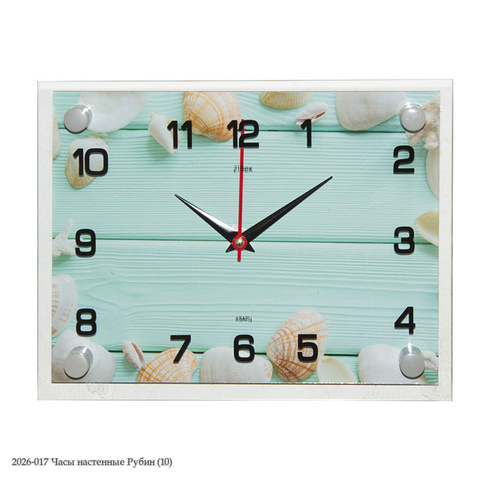 2026-017 Часы настенные