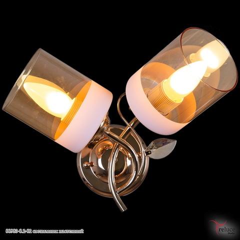00983-0.2-02 светильник настенный