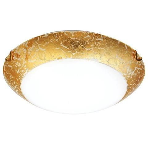 Светильник настенно-потолочный HIPER H801-1 LED 2*12Вт GOLD