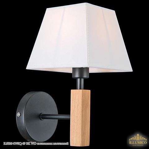 IL0026-1WSQ-19 BK WD светильник настенный