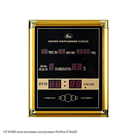 OT 04 BM часы настенные электронные 32х38см