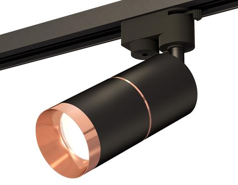 Комплект трекового однофазного светильника XT6302031 SBK/PPG черный песок/золото розовое полированное MR16 GU5.3 (A2521, C6302, A2063,  C6302, N6135)