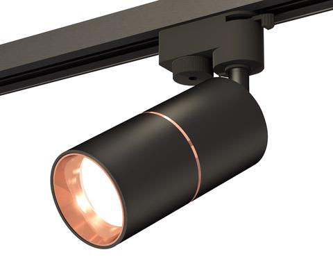 Комплект трекового однофазного светильника XT6302030 SBK/PPG черный песок/золото розовое полированное MR16 GU5.3 (A2521, C6302, A2063,  C6302, N6114)