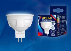 LED-JCDR 6W/NW/GU5.3/FR PLP01WH Лампа светодиодная. Форма «JCDR», матовая. Серия ЯРКАЯ. Белый свет (4000K). Картон. ТМ Uniel