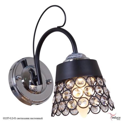 01157-0.2-01 светильник настенный