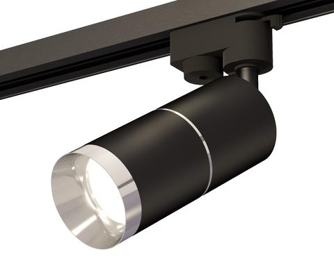 Комплект трекового однофазного светильника XT6302002 SBK/PSL черный песок/серебро полированное MR16 GU5.3 (A2521, C6302, A2060, C6302, N6132)