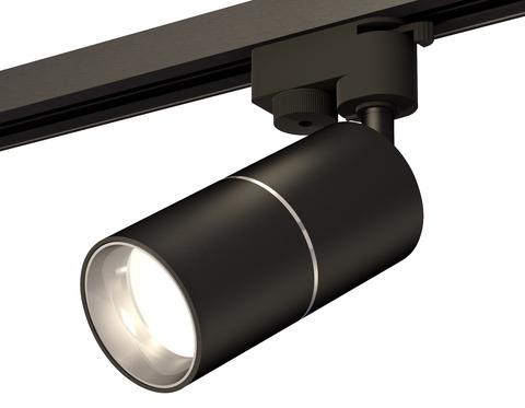 Комплект трекового однофазного светильника XT6302001 SBK/PSL черный песок/серебро полированное MR16 GU5.3 (A2521, C6302, A2060,  C6302, N6112)