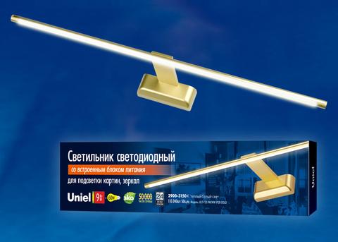 ULT-F32-9W/WW IP20 GOLD Светильник светодиодный для подсветки картин и зеркал. 220V. Теплый белый свет. Корпус алюминий. Золотистый. TM Uniel.